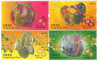 Hong Kong - L'année du cochon - Série neuve 4v marquage à chaud