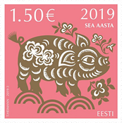 Estonia - Year of the Pig - Mint stamp