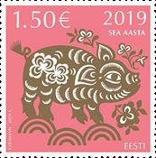 Estonie - L'année du cochon - Timbre neuf