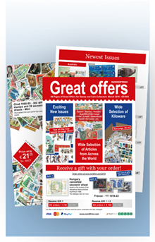 Great Offers - EE1903