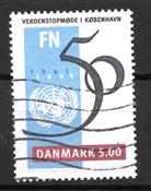 Danmark  - AFA 1085x - Stemplet