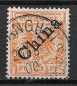 German colonies 1898 - AFA 5a - Cancelled