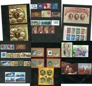 Rusland - 2018 første halvår med abonnement - 2018 første halvår med abonnement: 30 frimærker, 13 miniark