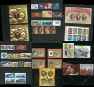 Russie - 2018 premier semestre sans abonnement - 30 timbres, 13 blocs-feuillets