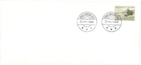 Grønland - Kuverter