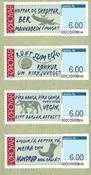 Færøerne - Frankeringsmærker 2009 - Postfrisk Frama 4v