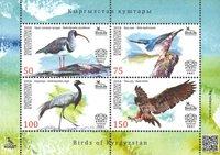 Kirghizistan - Oiseaux - Bloc-feuillet neuf