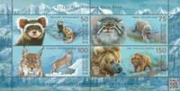 Kirgisistan - Truede dyr - Postfrisk miniark