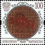 Kirghizistan - L'année du cochon - Timbre neuf