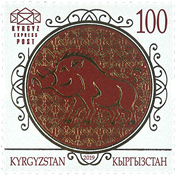 Kirgisia - Sian vuosi - Postituoreena