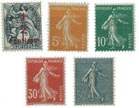 France - YT 157-61