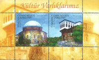 Turquie - Héritage culturel - Bloc-feuillet neuf