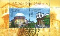 Turquie - Héritage culturel - Bloc-feuillet obl.