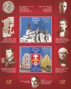 Estonie - Ecole cathédrale - Bloc-feuillet neuf