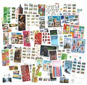 France - 63 different First Day Covers - High quality