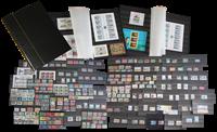 Europa CEPT - Collection neuve - Boîte C