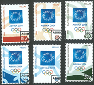 Greece - Olympics 2004 - Cancelled 6v