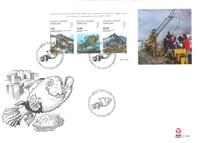 Grønland - Videnskab V - Førstedagskuvert med miniark