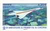 Frankrig - Concorde - Postfrisk luftpostfrimærke