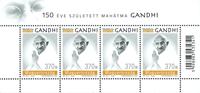 Unkari - Gandhi - Postituore arkki