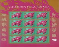 Etats-Unis - L'année du cochon - Feuillet neuf adh.
