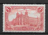 Empire allemand 1902 - AFA 78 - Neuf avec charnière