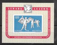 Schweiz 1951 - AFA 562 - stemplet