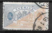 Sverige 1874 - AFA Tj 11 - stemplet