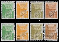 Monaco - 1977/1978 - Y&T PO 46/53 - nuovo