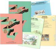 Macau - Collection annuelle 2018 - Coll. annuelle avec timbres et prés. avec BF