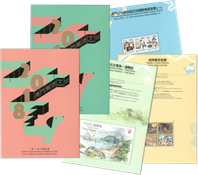 Macau - Year pack 2018 - Year pack with stamps and folder with s/s