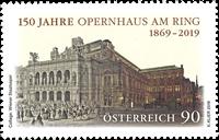 Autriche - Opéra à Vienne - Timbre neuf