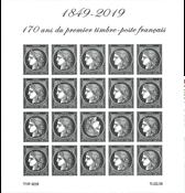 Ranska -  Ceres - Postituore blokki