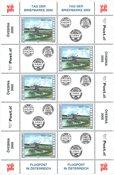 Autriche - La Journée du timbre 2005