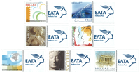 Greece - Personalized stamps - Mint set 7v