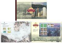 Hong Kong - Le passé et le présent - Coll. annuelle avec timbres et prés. avec BF