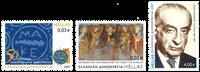 Grækenalnd - Jubilæer - Postfrisk sæt 3v