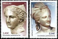 Grækenland - Fællesudg med Armenien - Postfrisk sæt 2v