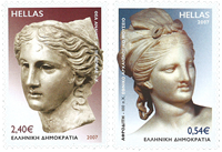 Grèce - Emission commune avec l'Arménie - Série neuve 2v