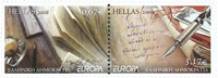 Grèce - Europa Cept 2008 - La Lettre - Série neuve 2v