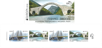 Grèce - Europa Cept 2018 - Ponts - Carnet neuf