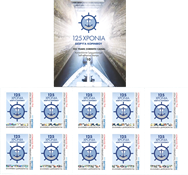 Grækenland - Korinterkanalen - Postfrisk hæfte