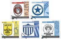 Grækenland - Sportsklubber - Stemplet sæt 5v