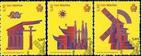 Saint Marin - L'année du tourisme Europe/Chine - Série oblitérée 3v