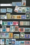 Finland - Collection - 1967-97