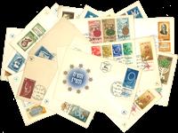 Israël - Enveloppes 1er jour