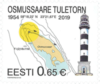 Estonia - Lighthouse Osmussaar - Mint stamp