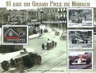 Monaco - Grand Prix de Monaco - Bloc-feuillet neuf