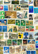 Japan - 1 kg (2.20 lb) kiloware - Commemoratives