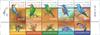 Israël - Oiseaux d'Israël - Bande neuve 5v